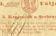 Bakar imao vlastite novčanice 1849.g.