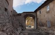 U Bakru postoje Banska vrata